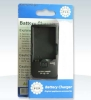 For PSP Lithium battery charger
