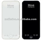 hand powered mobile phone charger / power bank - move power Ip5