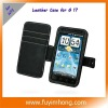 leather case cover for HTC Incredible G17 EVO 3D X515m