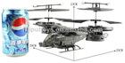 YD711 2.4G Heli Gyro Avatar 4CH RC Helicopter