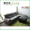 dubai leather sofa G037#