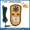 digital air flow anemometer (S-AM82)