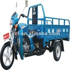 2012 JS150ZH-3 YINSHA New Motor Tricycle