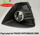 2012 Arrivel fog lamp for focus chtchback 2009`ON