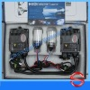 New product! 2012 High Quality 12V/35W/55W Canbus HID KIT