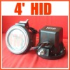 driving spot offroad lamp