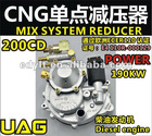 (Mix engine; 190kw;CNG conversion kits, ECER110)200CD CNG reducer