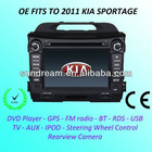 In Dash Car Multimedia For KIA Sportage 2011