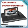 Car dvd system for BMW X3 E83 with picture in picture (EW-SB705DG)