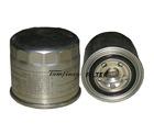 Kubota Fuel Filter 15221-43170 ,15221-4317-0, WK 812,15221-43080, 15221-43081, 70000-43081