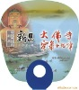pp hand fan for promotion and advertising