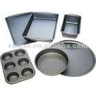 cake pans bakeware aluminium
