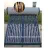 200L Pre-heated pressurized solar water heater
