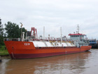 oil chemical tanker