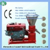 diesel engine flat die pellet mill for pet feed 0086 15237108072