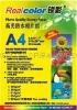 A4 glossy photo paper/art paper/a4 paper/a4 photo paper/photo paper/mat photo paper/180g/200g/230g/260g photo paper
