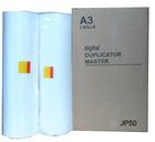 jp-7 b4 ricoh master roll,ricoh digital duplicator paper rolls