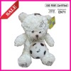 Plush Baby Rattle Toy