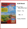 SALES JOJO 115g High Glossy Photo Paper