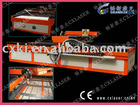 CX laser Aluminum Sheet Cutting Equipment