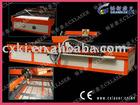 CX laser Aluminum Sheet Cutting Equipment