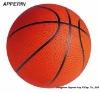Basketball PU PVC