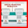 Flat Embroidery Machine (Special Promotion)