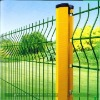 Wire Mesh Fence Supplier
