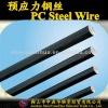 PC Steel Wire 1470Mpa 1570Mpa 1670Mpa 1860Mpa