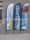 Outdoor decorative special nice feather flag