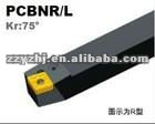 CNC lathe cutting tools--PCBNR/L external turning tools