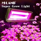 Bi-spectrum super grow light 200w