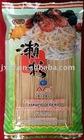 Rice vermicelli (Lai Fen)