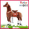 PonyCycle Outdoor Sports Seating