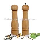wooden salt & pepper mill