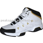 very cool MEN'S BASKETBALL SHOES E8721A