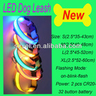 High Quality led dog chain dog tag dog collar