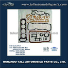 10101-05N25 Auto Engine Full Gasket Set For Nissan