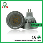 LED 50w halogen replacement MR16 GU10,5630 SMD LED spotlight,410lm 5w gu10 Led bulb (CE, RoHS)