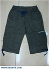 DSK021 boys woven cargo shorts with adjustable waist