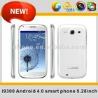 2012 dual sim android phone i9300 android 4.0 mtk6577 dual sim 3g 5.3 in with android 8mp camera phone