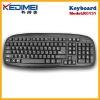 Kedimei Wired Multimedia Keyboard(K6131)