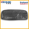 Kedimei Wired Multimedia Keyboard(K6131)