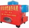 XLY Auto diesel-burning heater