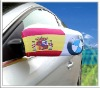 car mirror cover,car promotional product
