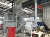 wood flour mill machine /hammer mill crushing machine(0086+15205322575)
