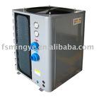 swimming pool heat pump heater