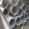 Seamless pipe plant galvanized