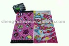 fully cotton gift towel fr promotion with your logo