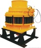 China cone crusher